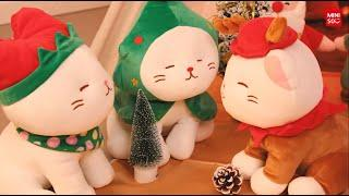 MINISO Christmas New Collection